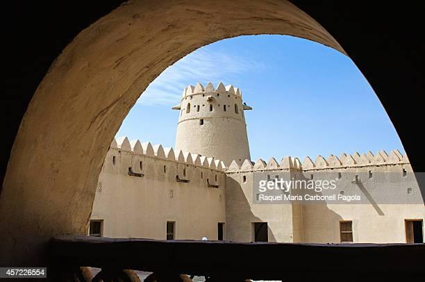 Al Jahli Fort