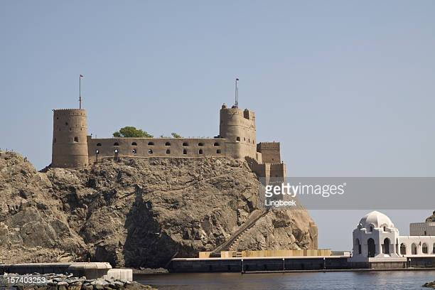 al jalali fort in old muscat, oman - muscat governorate stock pictures, royalty-free photos & images