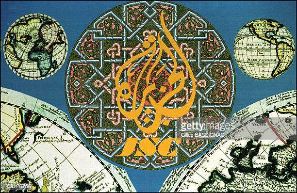 'Al Jazeera' The Arab World'S Counterpart To Cnn On October 10Th 2001 In Doha Qatar Editorial Room