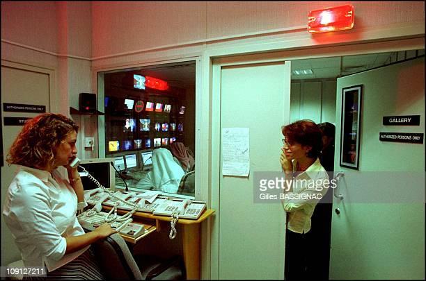 'Al Jazeera' The Arab World'S Counterpart To Cnn On October 13Th 2001 In Doha Qatar Afaf Saoudi Newsgatherig Coordinator And Dima Khatib Journalist...
