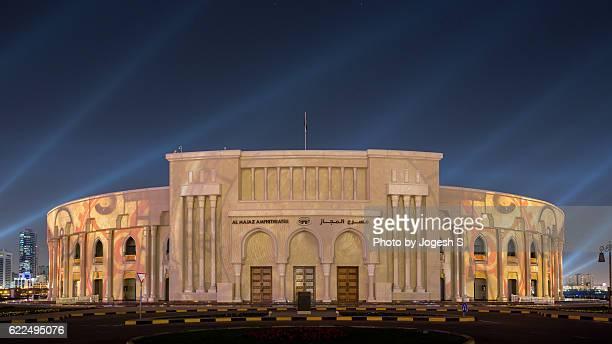 al majaz amphitheater - amphitheatre stock pictures, royalty-free photos & images