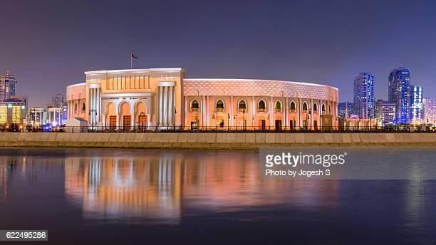 al majaz amphitheater reflection - amphitheatre stock pictures, royalty-free photos & images