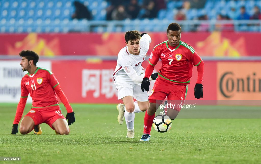 Al Mandhar Al Alawi #7 of Oman controls the ball during the AFC U-23 Championship Group A match between Oman and Qatar at Changzhou Olympic Sports Center on January 12, 2018 in Changzhou, Jiangsu Province of China.