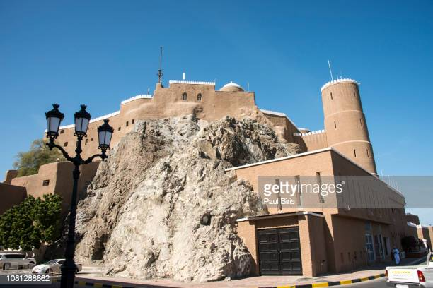 al mirani fort, muscat, oman - fortress stock pictures, royalty-free photos & images