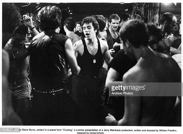 Al Pacino dancing in a scene from the film 'Cruising' 1980