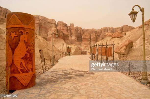 al qarah mountain, saudi arabia - famous place stock pictures, royalty-free photos & images