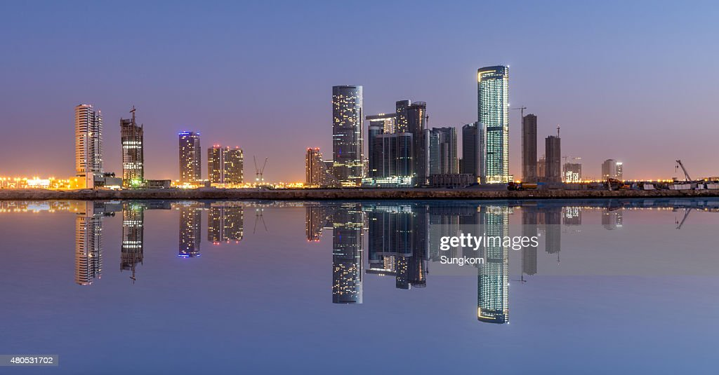 Al Reem island , Abu Dhabi : Stock Photo