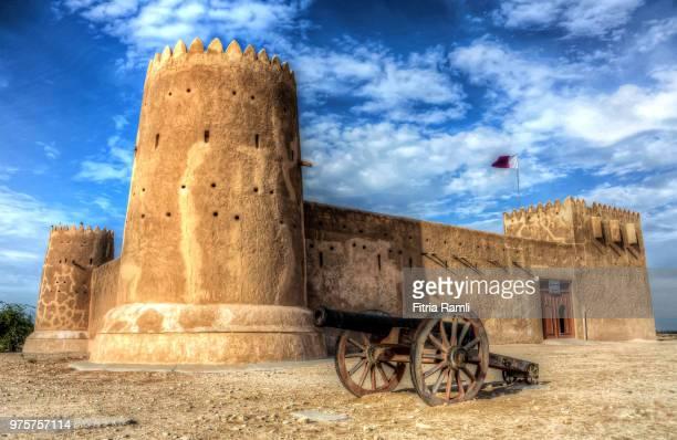 Al Zubara Fort, Doha #2