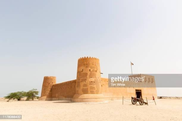 al zubarah fort  & zubarah town ruins, qatar - qatar stock pictures, royalty-free photos & images