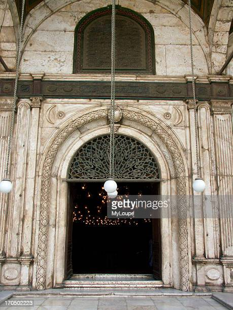 Alabaster Entrance To The Muhammad Ali Mosque Also Known As The Alabaster Mosque In Cairo Egypt The Mosque Was Built On The Site Of The Mamluk...