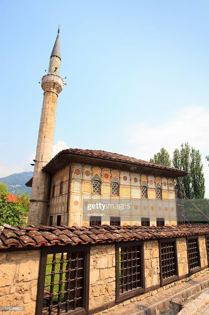 Alaca Mosque in Tetovo : Stock Photo
