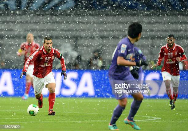 AlAhly forward Abdallah Said dribbles the ball during the snowfallen FIFA Club World Cup 2012 M3 match against Sanfrecce in Toyota Aichi prefecture...