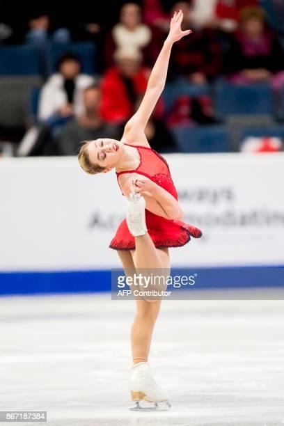 Alaine Chartrand of Canada skates her short program at the 2017 Skate Canada International ISU Grand Prix event in Regina, Saskatchewan, Canada, on...