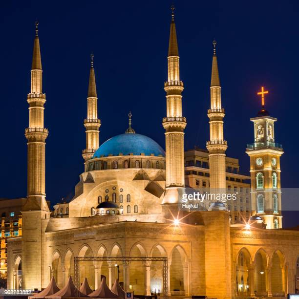 al-ameen mosque - beirut stock pictures, royalty-free photos & images