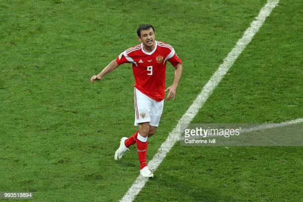 Alan Dzagoev of Russia celebrates scoring his team's second penalty in the penalty shoot out during the 2018 FIFA World Cup Russia Quarter Final...