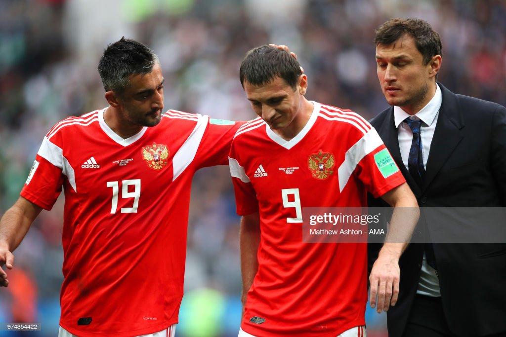 Russia v Saudi Arabia: Group A - 2018 FIFA World Cup Russia : News Photo