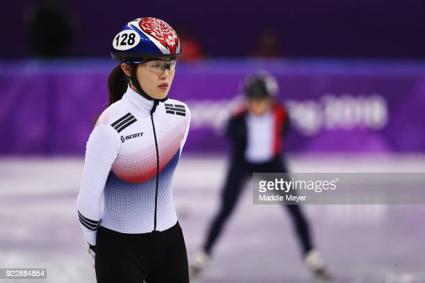 Alang Kim of Korea seen before her Ladies 1000m Short Track Speed Skating Quarter Final on day thirteen of the PyeongChang 2018 Winter Olympic Games...