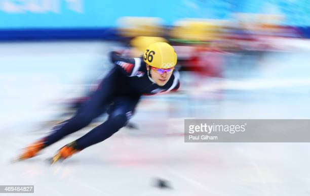 Alang Kim of South Korea competes during the Ladies' 1500 m Semifinal Short Track Speed Skating on day 8 of the Sochi 2014 Winter Olympics at the...