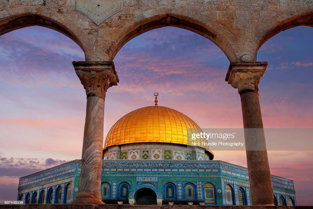 Al-Aqsa Mosque, Jerusalem, Israel : Foto de stock