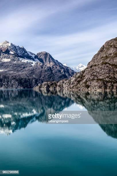 Passage de l'intérieur de l'Alaska: Glacier Bay NP, Eté