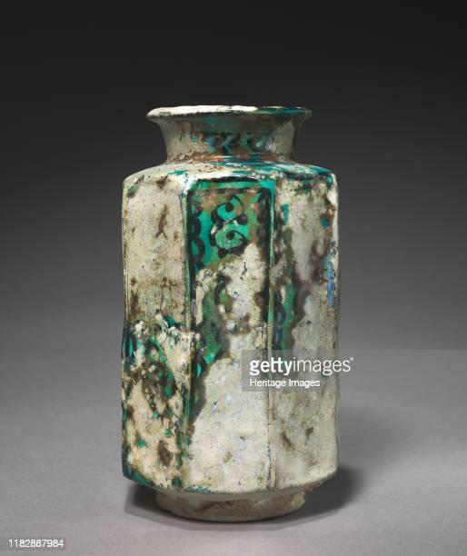 Albarello Jar, 1200s. Creator Unknown.