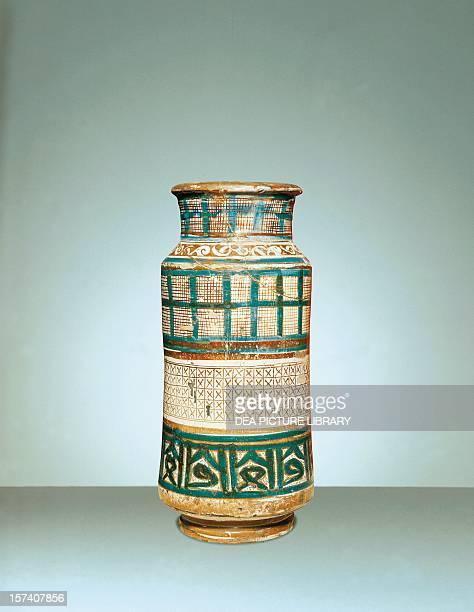 Albarello with Hispano-Moorish decorations, ceramic, Valencian manufacture, Valencian Community. Spain, 15th century. London, Victoria And Albert...