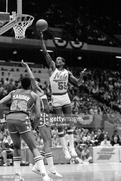 Albert King of the New Jersey Nets shoots against the Washington Bullets circa 1980 at the Brendan Byrne Arena in East Rutherford New Jersey NOTE TO...