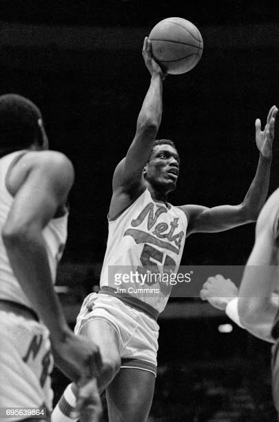 Albert King of the New Jersey Nets shoots circa 1980 at the Brendan Byrne Arena in East Rutherford New Jersey NOTE TO USER User expressly...