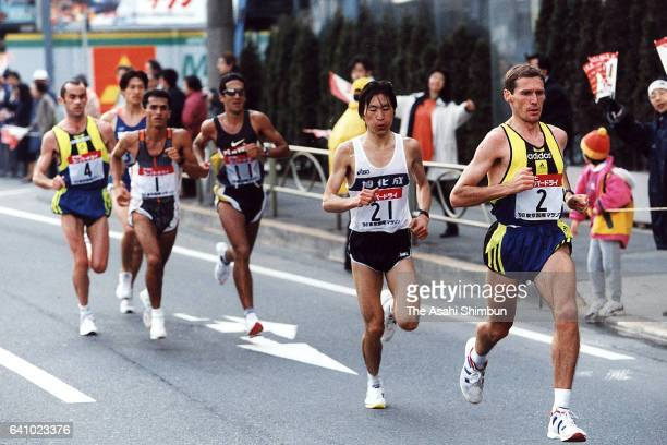 Alberto Juzdado of Spain leads during the Tokyo International Marathon on January 8 1998 in Tokyo Japan