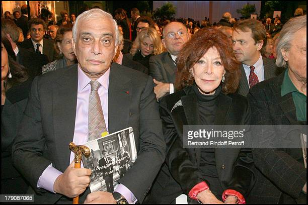 Alberto Pinto and Charlotte Aillaud at Art Collections Of Yves Saint Laurent And Pierre Berge Auction Party