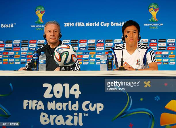Alberto Zaccheroni coach of Japan and Makoto Hasebe look on during a Japan press conference at Arena Pantanal on June 23 2014 in Cuiaba Brazil