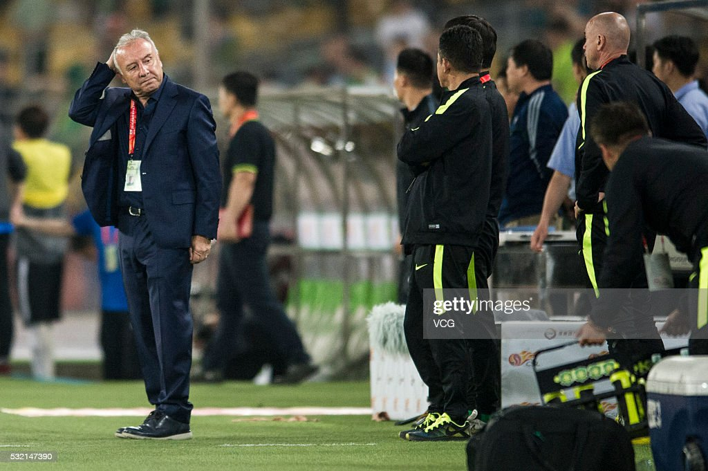 Beijing Guoan v Hebei China Fortune - CSL Chinese Football Association Super League Round 2