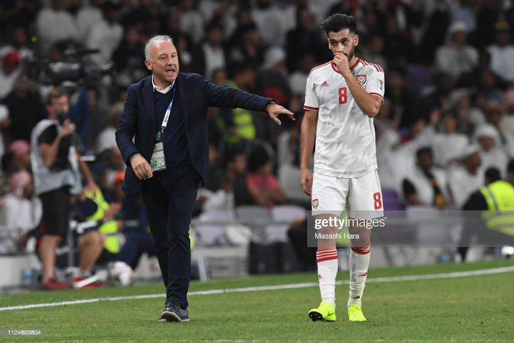 UAE v Australia - AFC Asian Cup Quarter Final : ニュース写真