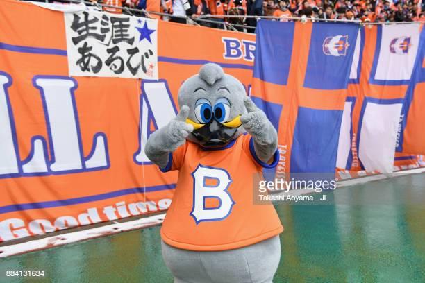Albirex Niigata mascot Bkun is seen prior to the JLeague J1 match between Albirex Niigata and Cerezo Osaka at Denka Big Swan Stadium on December 2...