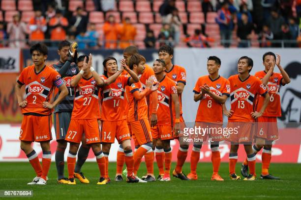Albirex Niigata players celebrate their 10 victory after the JLeague J1 match between Albirex Niigata and Sagan Tosu at Denka Big Swan Stadium on...