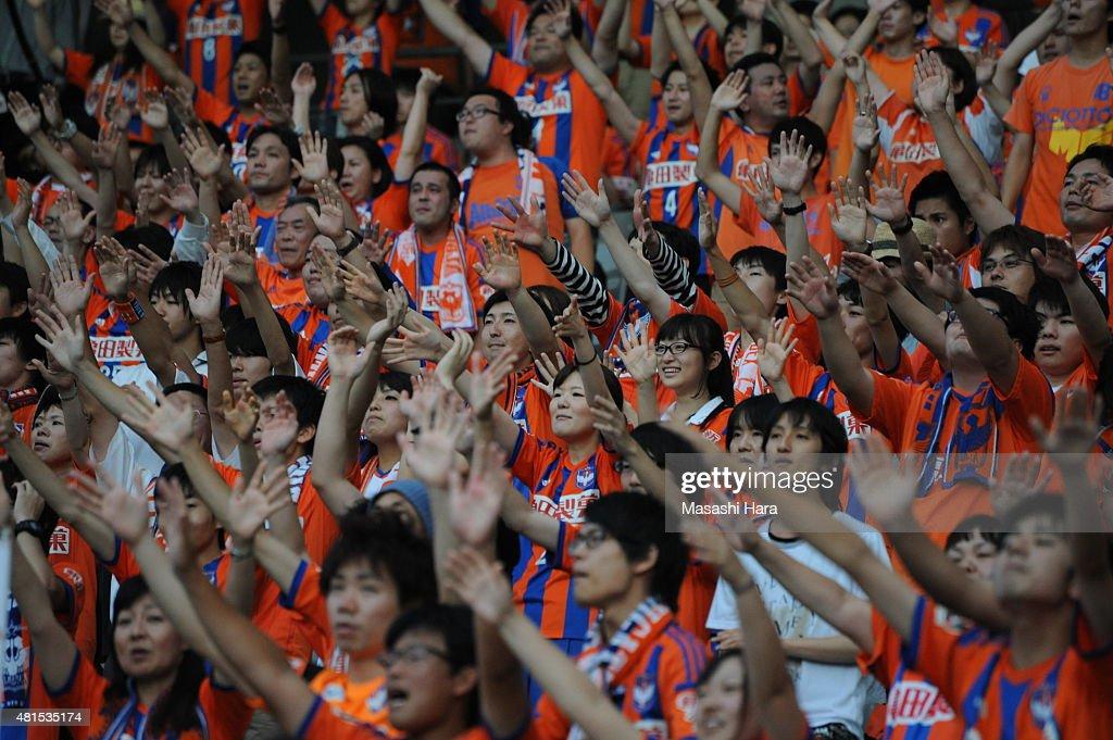 Albirex Niigata supporters cheer during the J.League match between FC Tokyo and Albirex Niigata at Ajinomoto Stadium on July 15, 2015 in Chofu, Tokyo, Japan.