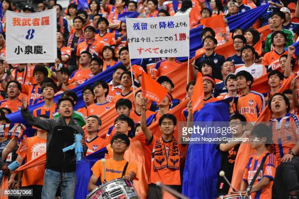 Albirex Niigata supporters cheer prior to the JLeague J1 match between Consadole Sapporo and Albirex Niigata at Sapporo Dome on September 23 2017 in...