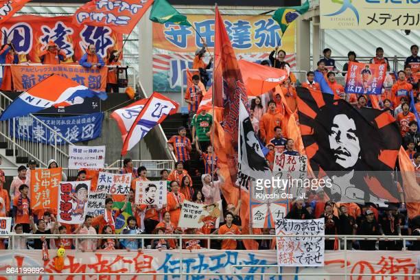 Albirex Niigata supporters cheer prior to the JLeague J1 match between Jubilo Iwata and Albirex Niigata at Yamaha Stadium on October 21 2017 in Iwata...