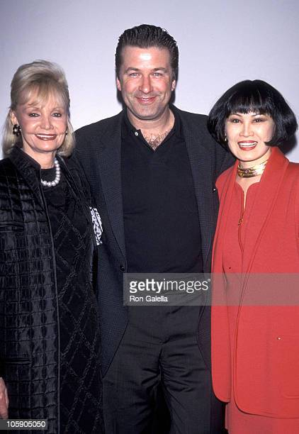 Alec Baldwin and guests during Elaine Aiken Theater Dedication April 18 1999 at New York University in New York City New York United States