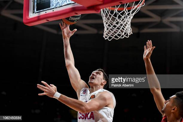 Alec Peters #5 of CSKA Moscow in action during the 2018/2019 Turkish Airlines EuroLeague Regular Season Round 7 game between FC Bayern Munich and...