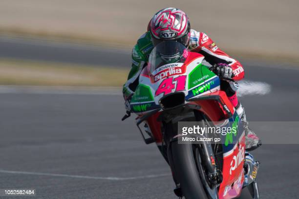 Aleix Espargaro of Spain and Aprilia Racing Team Gresini heads down a straight during the MotoGP of Japan Qualifying at Twin Ring Motegi on October...