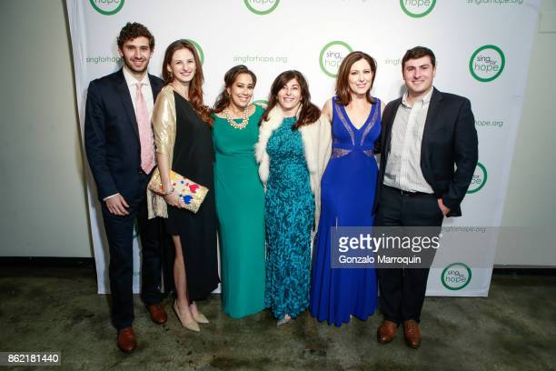 Alejandro Fenn Tess Fenn Monica Yunus Elizabeth Sarquis Camille Zamora and Brandon Fenn during the Sing for Hope Gala 2017 at Tribeca Rooftop on...