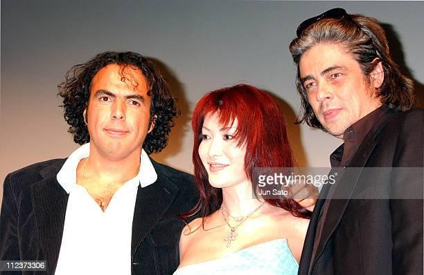 Alejandro Gonzalez Inarritu, Mika Kano and Benicio Del Toro
