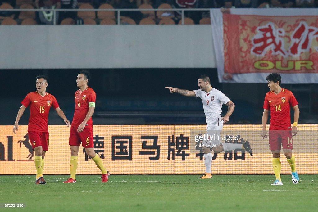 China v Serbia - International Friendly Football Match : News Photo