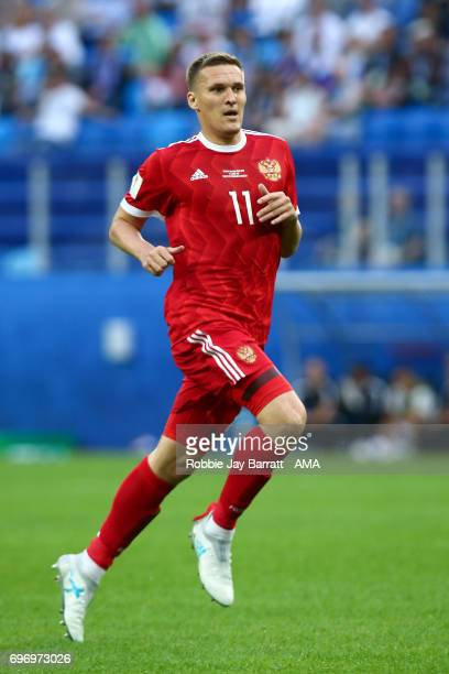 Aleksandr Bukharov of Russia during the Group A FIFA Confederations Cup Russia 2017 match between Russia and New Zealand at Saint Petersburg Stadium...