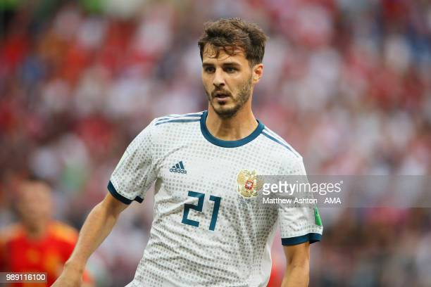 Aleksandr Erokhin of Russia in action during the 2018 FIFA World Cup Russia Round of 16 match between Spain and Russia at Luzhniki Stadium on July 1...