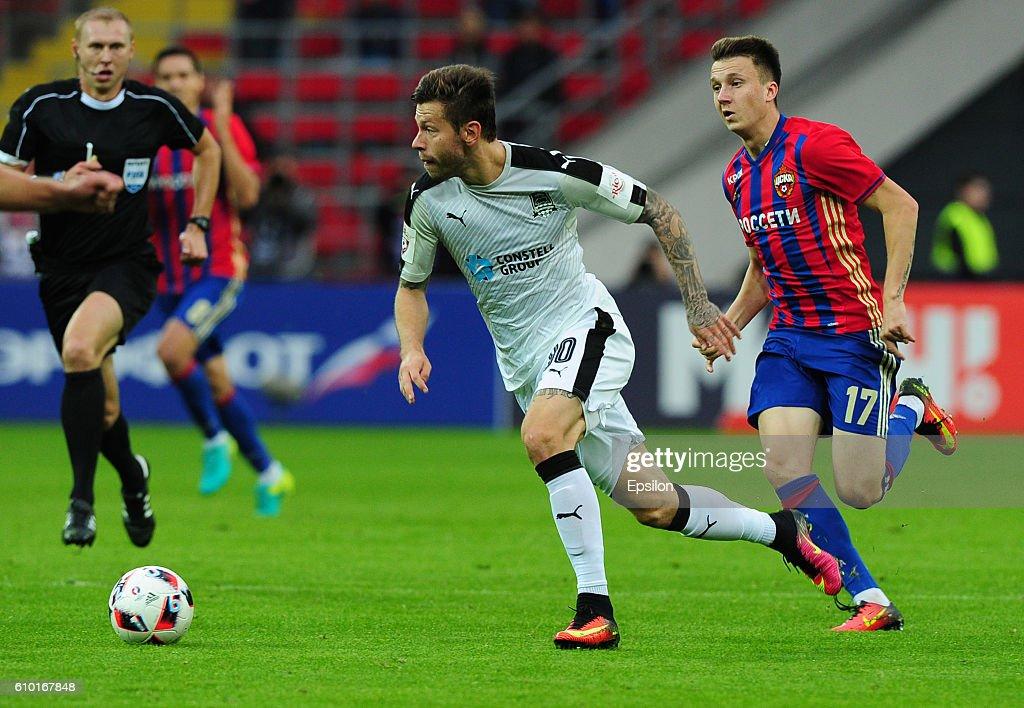 PFC CSKA Moscow vs FC Krasnodar Krasnodar - Russian Premier League : News Photo