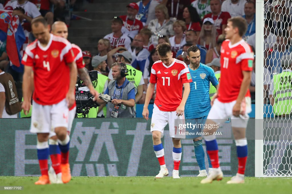 Russia v Croatia: Quarter Final - 2018 FIFA World Cup Russia