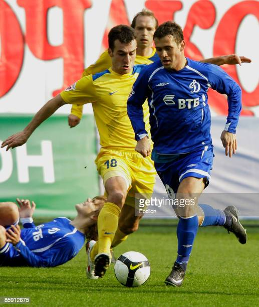 Aleksandr Kerzhakov of FC Dynamo Moscow battles for the ball with Branimir Petrovic of FC Rostov RostovonDon during the Russian Football League...