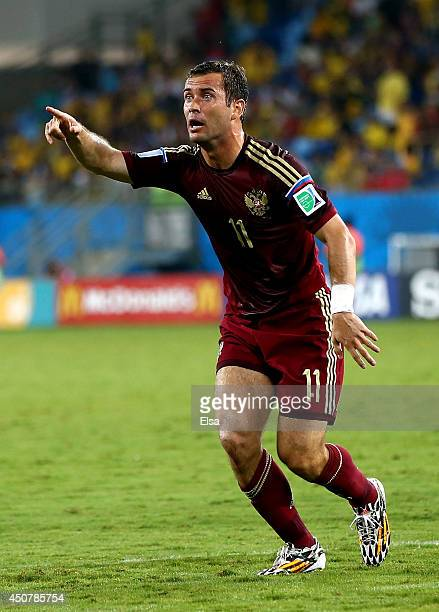 Aleksandr Kerzhakov of Russia reacts during the 2014 FIFA World Cup Brazil Group H match between Russia and South Korea at Arena Pantanal on June 17...